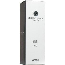 【あす楽対応】【大感謝価格 】SPECIAL SINGS スペシャルシングスソリューション アリエル Ariel CLV-841 30ml