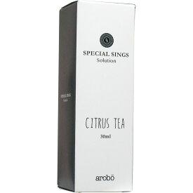 【大感謝価格 】SPECIAL SINGS スペシャルシングスソリューション シトラスティー Citrus Tea CLV-842 30ml
