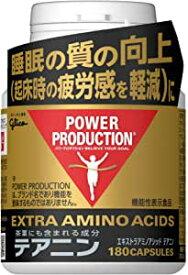 【大感謝価格 】パワープロダクション エキストラ アミノアシッド テアニン ボトル 180カプセル 30日分 76041【割引不可】