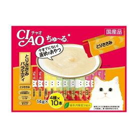 【ヘルシ価格】CIAO チャオ ちゅーる トリササミ バラエティ 40本