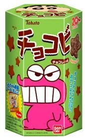 【6個セット】チョコビ チョコレート味 25g×6個セット【ヘルシ価格】 食品 スイーツ お菓子 チョコレート味 チョコビ