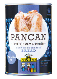 【直送品】【ヘルシ価格】【24個セット】パンアキモト 缶入りソフトパンブルーベリー味 防災食 100g×24個セット