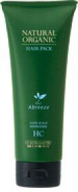 『アブリーゼ ナチュラルオーガニック ヘアパックHC 220g』(割引不可)美容 コスメ ヘアケア ヘアパック トリートメント『アブリーゼ ナチュラルオーガニック ヘアパックHC 220g』