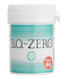 【大感謝価格 】BO ZERO ビーオーゼロ 40g 400mgx100粒