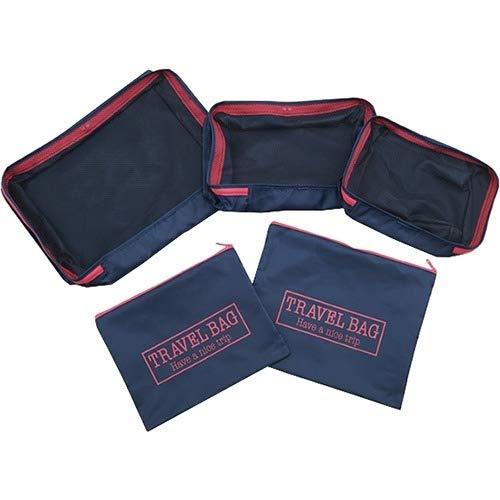 大感謝価格『トラベルポーチ 5種セット』トラベル 旅行用品 収納 ポーチ バッグ『トラベルポーチ 5種セット』