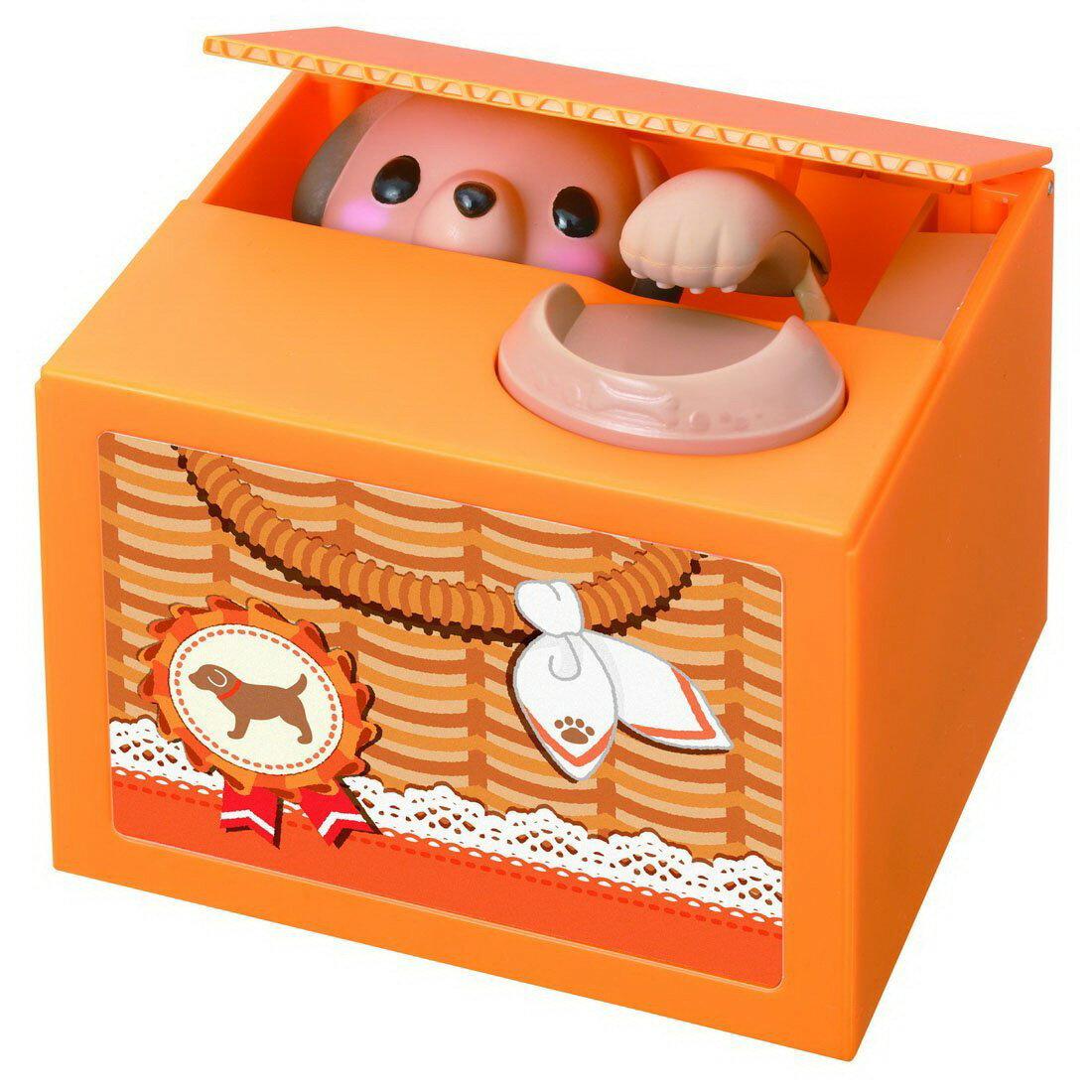 『おへんじBANK たれみみ子犬 茶 (オレンジ) 』(割引不可)貯金箱 玩具 おもちゃ いたずらバンク こいぬ 声を掛ける『おへんじBANK たれみみ子犬 茶 (オレンジ) 』
