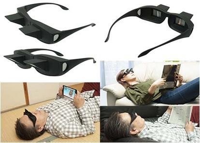 『ながらスコープ K12167』(割引不可)メガネ 眼鏡 寝たまま 読書 テレビ 仰向け 寝ながらテレビメガネ『ながらスコープ K12167』