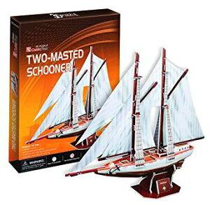 大感謝価格『3Dクラフトスクーナー型帆船 C119h』3D 立体パズル かんたん組立 ノリ・ハサミ・カッター不要