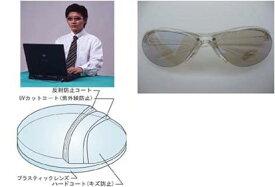 【楽天大感謝価格】『コンピューターグラス プラスチックフレームタイプ』(割引不可)メガネ パソコングラス PCメガネ 目のケア用品