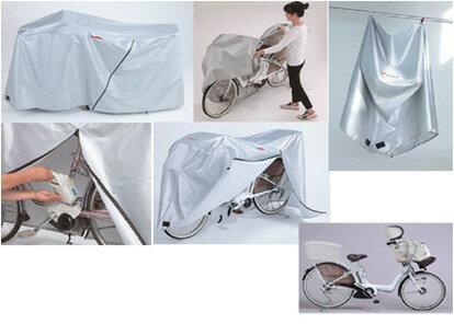 【大感謝価格 】電動自転車用サイクルカバー ファスナー付き