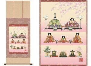 【大感謝価格 】ミニ 掛軸 段飾り雛 伊藤香旬 筆