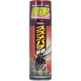 『イカリ スーパースズメバチジェットプラス 480mL』(割引不可)返品キャンセル不可品、お取り寄せ品日用品 蜂の巣『イカリ スーパースズメバチジェットプラス 480mL』