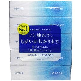 【あす楽対応】大感謝価格『エリエール+Water ティシュー360枚(180組)×5個パック』返品キャンセル不可品、お取り寄せ品