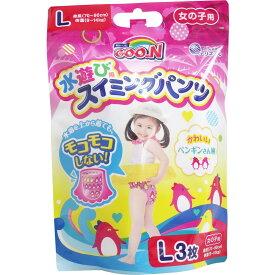 【大感謝価格】【5個セット】グーン 水遊び用スイミングパンツ 女の子用 Lサイズ 3枚入【返品キャンセル不可】