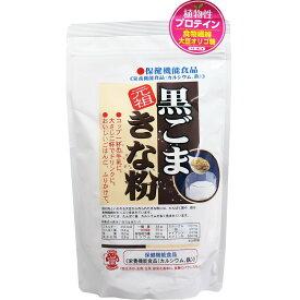 【大感謝価格】【5個セット】元祖 黒ごまきな粉 270g【返品キャンセル不可】