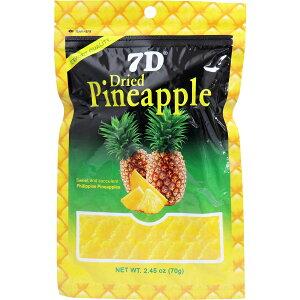 【大感謝価格】【3個セット】7D ドライパイナップル 70g【返品キャンセル不可】