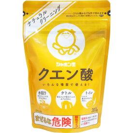 【大感謝価格】【3個セット】シャボン玉 クエン酸 300g【返品キャンセル不可】