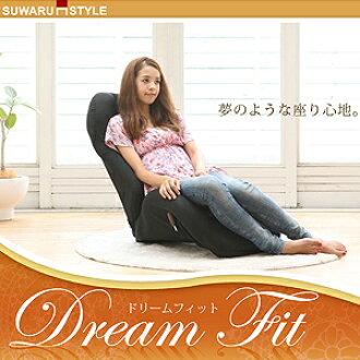对无腿椅子椅子腰客气的货到付款免费点数10P03Dec16