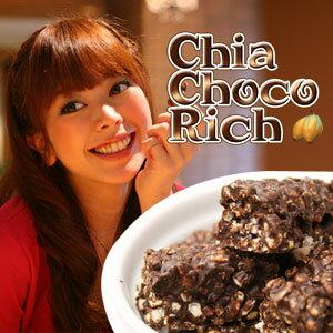 チアチョコリッチ 500g
