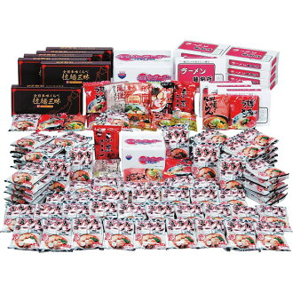 Compare by eating ramen; is ball treasuring lottery kit (for 100) N104-204