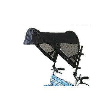 【メーカー直送】片山車椅子T−シェード黒-AKT-0300【別途送料発生は連絡します、割引キャンセル返品不可】