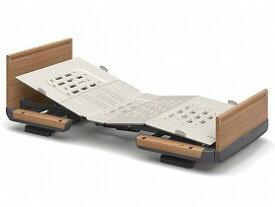 【メーカー直送】パラマウントベッド楽匠Z/2モーション(木製ボード)ミニミディアム91cm幅・足側:低KQ-7222【別途送料発生は連絡します、割引キャンセル返品不可】