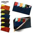 【ネコポス対応】『カードフォルダー』(全6色)キップワックス/【カードフォルダー 10枚 インナーカードケース 長財布 …
