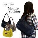 【セール】【送料無料】【AGILITY affa(アジリティ アッファ)】『モンテショルダー(全3色)』【ショルダーバッグ …