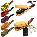 AGILITY affa(アジリティ アッファ)】『パンセ(キーケース) メーカー直販限定色(全12色)』【キーケース スマート…