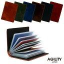 【ネコポス対応】『ブラン』(全6色)キップワックス/【カードケース 本革 薄型 コンパクト 二つ折り メンズ レディース 20枚 日本製】【AGILITY affa(アジリティアッファ)】(0274)