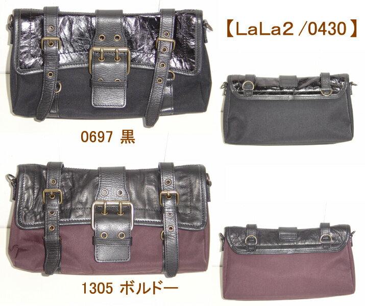 【セール】【AGILITY Bisogn(アジリティ ビゾン)】『LaLa2(全2色)』(0430)クラッチ セカンドバッグ ウェストバッグ ミニショルダー 2Wayバッグ使い方色々、ジーンズにも、おしゃれ着にも。
