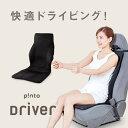 Prod driver