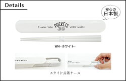 ブランシュ★ラウンド箸箱セット★お箸箸箸箱ペンギン日本製