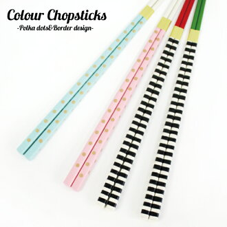 ★ 顏色流行 ★ 日本天然木筷子插有 4 種