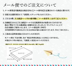 【6本までメール便可】1本100円♪デコレーションミニテープ★THANKS★