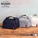 【REUNION】バックル付き保冷バッグ!お重箱が入るビッグサイズ! ★3種類★デニム生地の保冷バッグ!【保冷バッグ ピ…