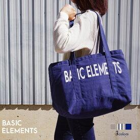 【BASIC ELEMENTS】保冷ツールバッグ【マチが広い保冷ツールバッグ 肩にかけやすく巾着タイプでより使いやすくなっています】西海岸 大容量 ランチバッグ 大 トート レジかごバッグ 保冷バッグ 大きめ エコバッグ ピクニック おしゃれ 男女兼用(SA)