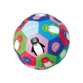 【softoy】【ミニトイボール】ペンギン【室内遊びに最適なやわらかいトイボール】ボール トイボール おもちゃ 知育玩具 子供 子供用ボール キッズ ボール 赤ちゃん やわらかい 幼稚園 保育園 ギフト プレゼント かわいい パンダ シロクマ トイ パステル