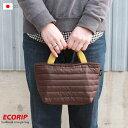 【メール便対応】【Ecorip】エコリップ三角トート 日本製【ダウンジャケット素材の新保冷バッグ!! 軽量 おしゃれ 保冷…