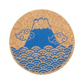 【メール便対応】コルクコースター 【富士山】【ナチュラル感のあるコルクコースター 様々なデザインをプリントしました インテリアにも!!】 クリスマス プレゼント