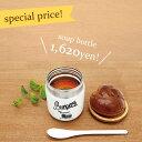 【スペシャルプライス!】フード&スープポット250mlがなんと1,620円!選べるデザイン11種類!【どこでも温かいスープ…