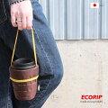 【コーヒーのテイクアウトバッグ】シンプルでおしゃれなホルダーバッグのおすすめは?