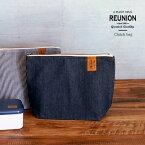 【メール便対応】【REUNION】デニム保冷クラッチバッグ【内側アルミ仕様の保冷バッグバッグインバッグとしても便利ランチバッグ男女兼用】