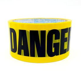 テープ 梱包テープ 梱包用 梱包 パッキング 【d-tape パッキングテープ DANGER (幅48mm×長さ25m)】 デコレーション かわいい おしゃれ 48 台風 強度 デザイン パーティー 引っ越し DIY 模様替え 粘着 フィルムテープ ハロウィン ハロウィーン