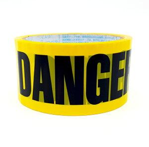 テープ 梱包テープ 梱包用 梱包 パッキング 【d-tape パッキングテープ DANGER (幅48mm×長さ25m)】 デコレーション かわいい おしゃれ 48 台風 強度 デザイン パーティー 引っ越し DIY 模様替え 粘着