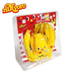 ニッキョロ・グローブ&ボールセット【お子様の室内遊びに最適!!柔らかくて安全です!!】