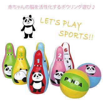 打保龄球套熊猫
