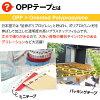 1 100 日元 ♪ ☆ 旋律貓咪裝飾迷你磁帶 [20P01Oct16]