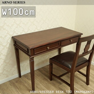 Mahogany wood classic style / pasocondeascu / antique furniture / natural modern / Asian furniture / writing desk / den / solid / console