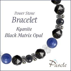パワーストーン ブレスレット メンズ カイヤナイト・ブラックマトリックスオパール 天然石 仕事運 願望成就 誕生石 10月 誕生日 プレゼント